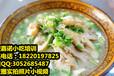 葫蘆頭泡饃培訓中心學特色小吃涼菜做法水盆大肉加盟