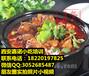砂锅米线做法培训学特色小吃砂锅腊汁肉夹馍技术