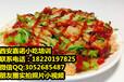 土耳其烤肉饭加盟西安香辣鸡排饭培训烤肉饭学习