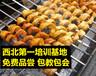 烤面筋速成培訓班甘肅哪有教特色小吃炸螃蟹