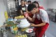 生日蛋糕裱花制作方法学习太原蛋糕店加盟饮品培训