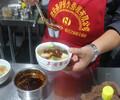 陕西肉丸胡辣汤加盟学习肉丸胡辣汤的做法