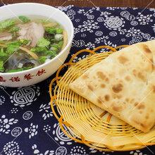 澄城水盆羊肉加盟,水盆羊肉粉汤羊血泡馍加盟费多少图片