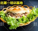 西安肉夹馍加盟费多少钱?肉夹馍梗皮酸辣粉培训图片