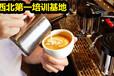 奶茶哪里有培訓咸陽原味奶茶奶昔奶蓋培訓班