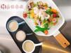 西安輕食簡餐技術培訓學習輕食簡餐做法營養餐