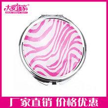 盐城化妆镜双面折叠镜子盐城化妆镜图片