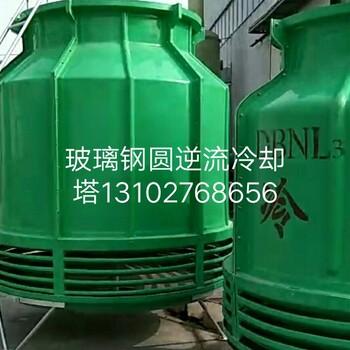 玻璃钢冷却塔厂家河北衡水枣强华强玻璃钢冷却塔有限公司
