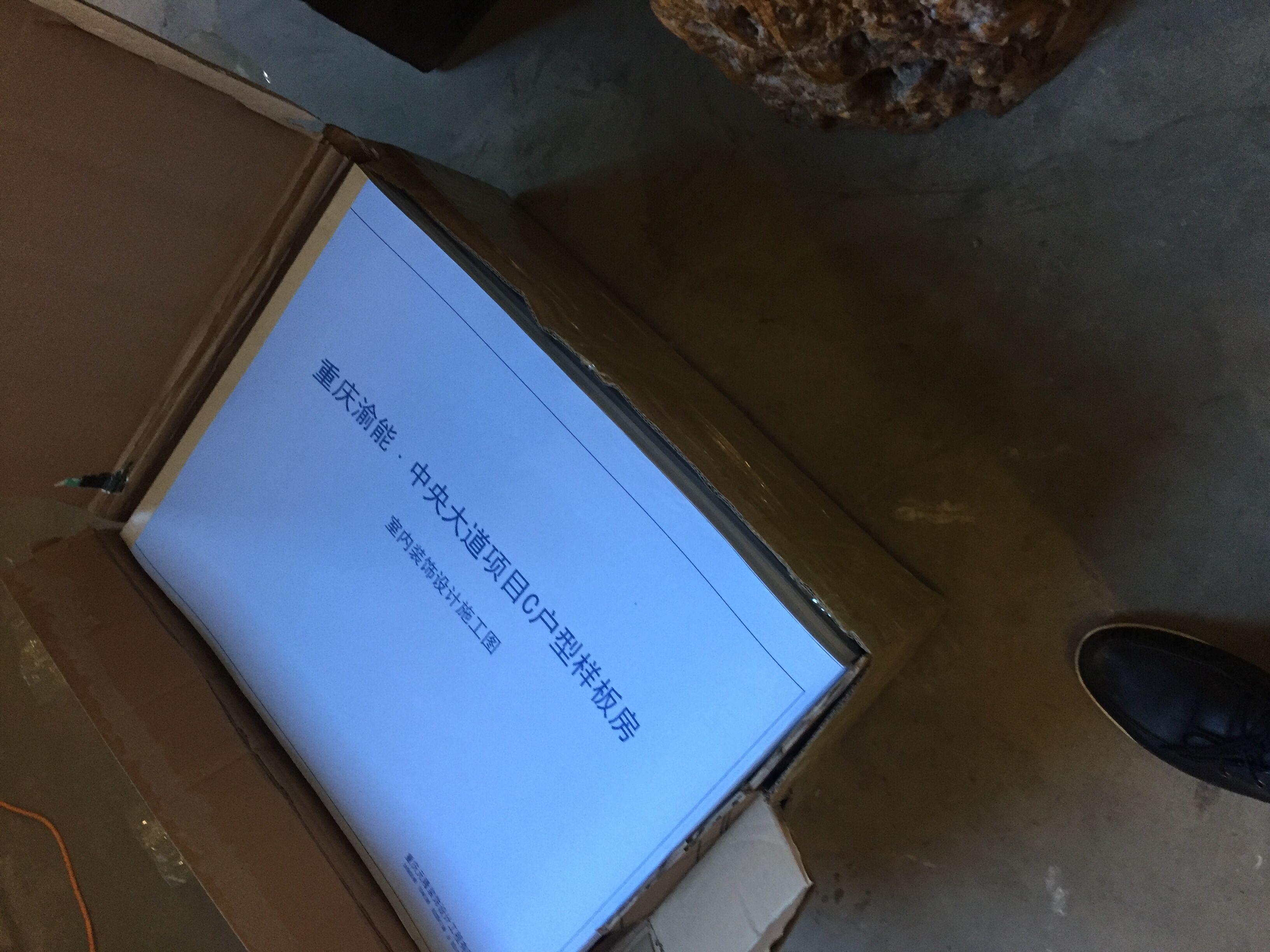 【深圳天地加长CAD图纸(A0/A1/A2及打印号楼高清5鑫美图图纸纸图片