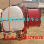 东北农户专用风送式打药机农用秸秆喷药机直销价图片