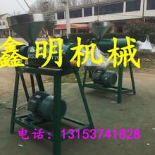 安庆多功能蒸汽式芋头粉条机无需冷冻红薯粉条机马铃薯粉条机供应图片