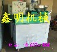 安阳优质粉条机直销商小型土豆粉丝机马铃薯粉条机现货直销