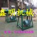 鑫明FT80型不锈钢粉条机报价专用自熟红薯粉条机型号全