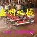 鑫明牌FT80型红薯粉条机报价蒸汽式粉条机扁粉粉条机参数