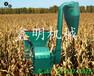 甘肃自动喂料秸秆饲料粉碎机新型饲料粉碎机玉米秸秆粉碎机厂家