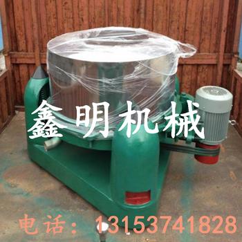 新型淀粉固液分离机蔬菜脱水甩干机价格米浆离心脱水机价格