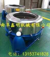 黑龍江三足離心式甩干機不銹鋼25公斤米漿脫水機型號500目濾網帶配件圖片