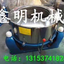 直銷三足式離心機500目淀粉漿濾網袋青菜脫水機不銹鋼甩干離心機價格圖片