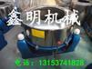 佳木斯不銹鋼離心式脫水機大米漿脫水機淀粉漿濾網帶批發