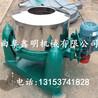 江米浆不锈钢脱水机三足离心式甩干机工业用离心机滤网带价格直销