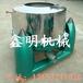 江米漿不銹鋼脫水機濾網帶直銷三足離心式甩干機圖工業用離心機