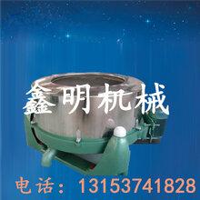 三足式離心機現貨直銷貴州盤縣米漿脫水機離心式脫水機價格圖片