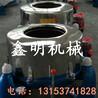 紅薯渣懸擺式脫水機伊犁220V不銹鋼脫水機蔬菜脫水機價格