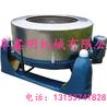 直銷三足式離心機現貨米漿脫水機離心式脫水機價格