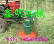 鑫明供应大型搂草割草机新型前悬挂双圆盘割草机拖拉机带割草机图片