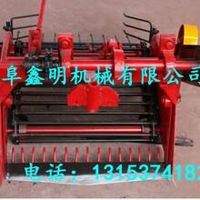牵引式地瓜挖掘机鑫明牌自动挖红薯机可调深浅薯类挖掘机图片图片