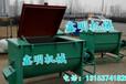 黑龍江粉碎秸稈自吸式攪拌機養殖粉碎顆粒混合機臥式混料機價格
