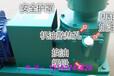 许昌兔饲料颗粒机秸秆粉碎饲料颗粒机小型牧草制粒机厂家