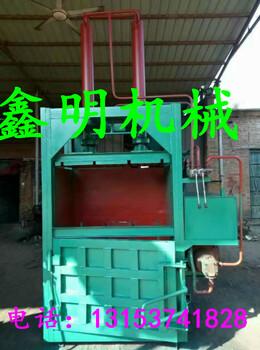连云港立式废旧物料打包机双杠废物料液压打包机操作视频