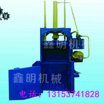废金属液压打包机秸秆青贮打包机双杠废物料液压打包机