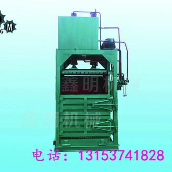 50噸可定做液壓打包機自動稻草秸稈液壓打包機雙杠廢物料液壓打包機
