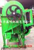 大型自动装袋花生脱秧摘果机场上作业鲜花生摘果机