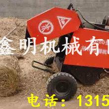 鑫明机械稻草打捆机麦秸秆打捆机碎玉米秸秆打捆机现货图片