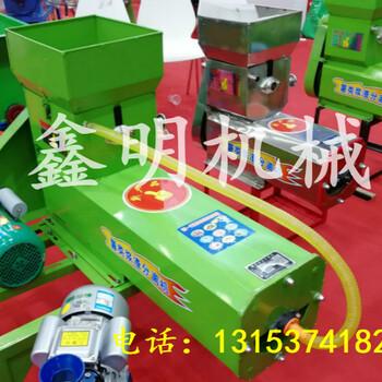 渭南山芋淀粉分离机报价洋芋磨粉机家用芋头打粉机直销商