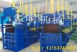 卧式自动稻草打包机双杠废物料液压打包机半自动立式液压打包机厂家