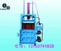 宁波卧式服装打包机参数半自动液压打包机小型辣椒打包机厂家