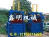 江苏废旧物料液压打包机供货商多用途液压打包机价格