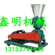双峰饲料颗粒机鑫明平模颗粒机柴油机用饲料颗粒机产量图片