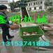 黑龍江新款洗薯機螺旋式紅薯自動清洗機圖片洗地瓜設備哪里有賣