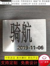不锈钢镂优游注册平台字模版墙面广告牌3D金属字板材激光雕刻定制图片
