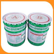 梅州双组份标线涂料厂家抗污双组份标线涂料包工包料