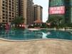 漳州泳池设备,游泳池吸污机,泳池一体化过滤设备,漳州泳池设备厂家