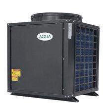 供应爱克小型空气源热水热泵机组L-050~L-070淋浴热泵系列图片
