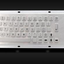 KMY299G金属PC键盘广告机键盘自助机键盘(带触摸板)图片