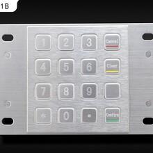 KMY3501A金屬鍵盤密碼鍵盤數字鍵盤金屬不銹鋼材質圖片