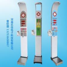 身高体重脉搏检测仪,身高体重检测仪,智能身高体重检测仪,超声波体重脉搏检测仪